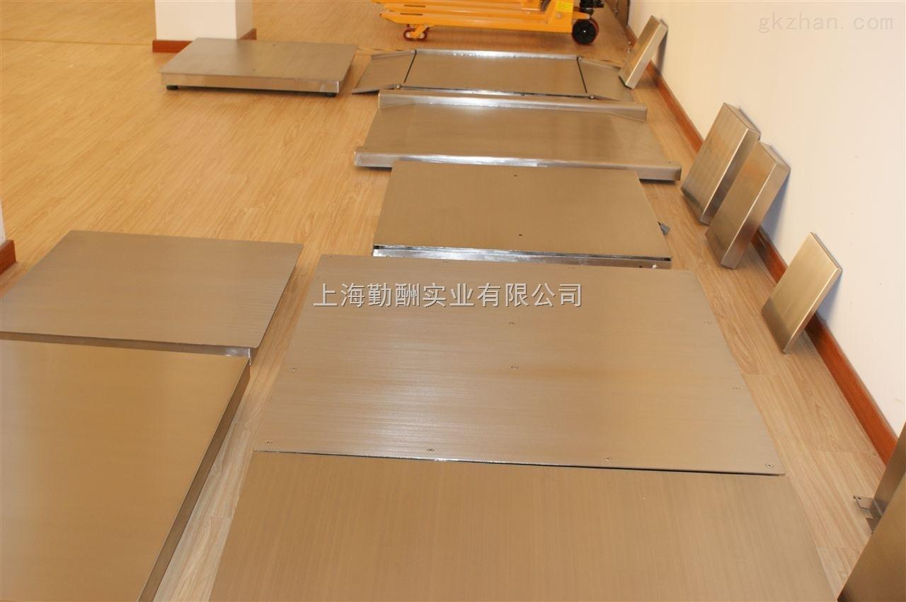 山东10吨带引坡电子磅秤,10吨不锈钢地磅秤