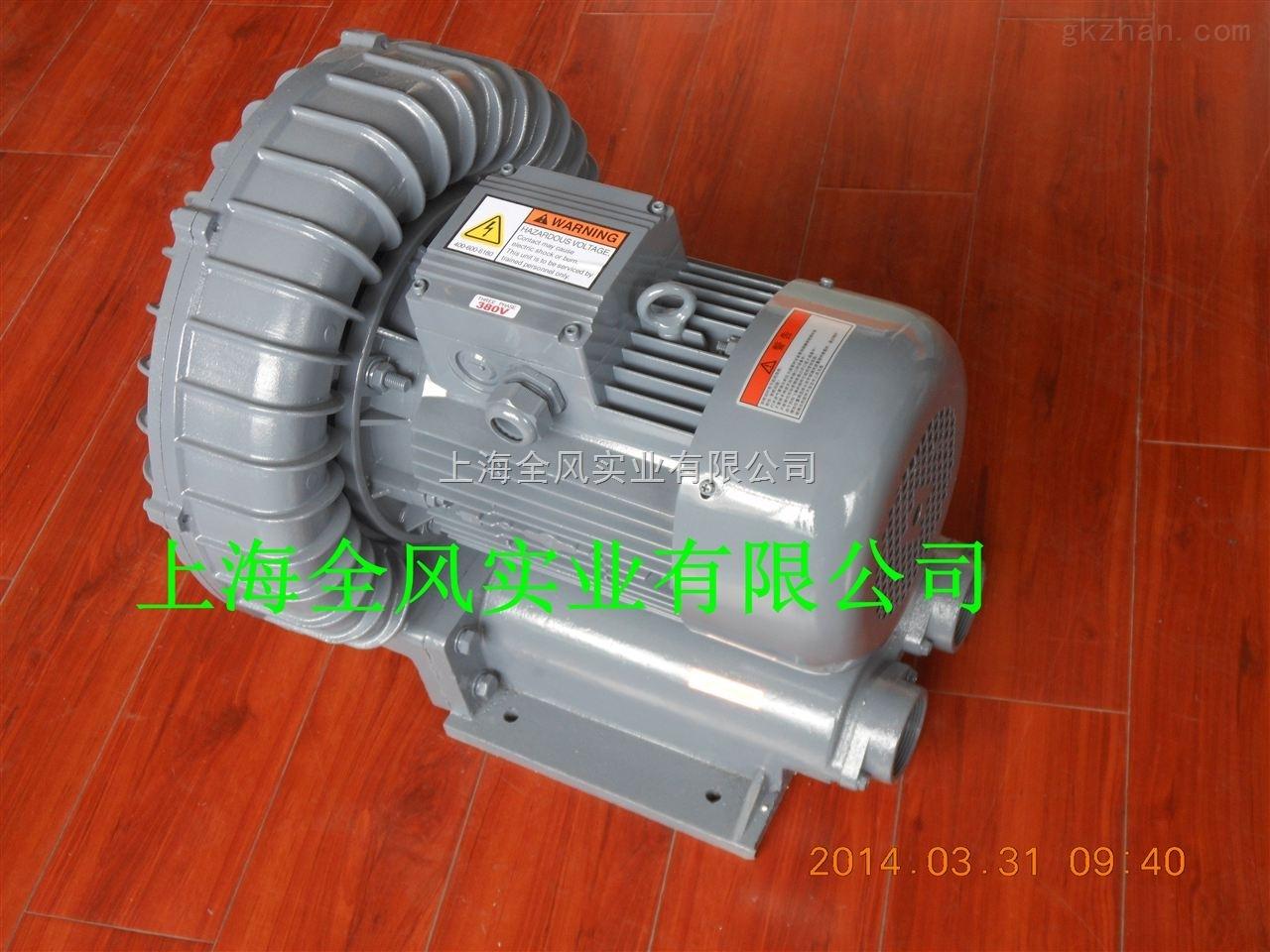 2.2KW吸真空风机-强力真空吸附专用高压鼓风机