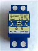 供应40KA/4P一级电源浪涌保护器