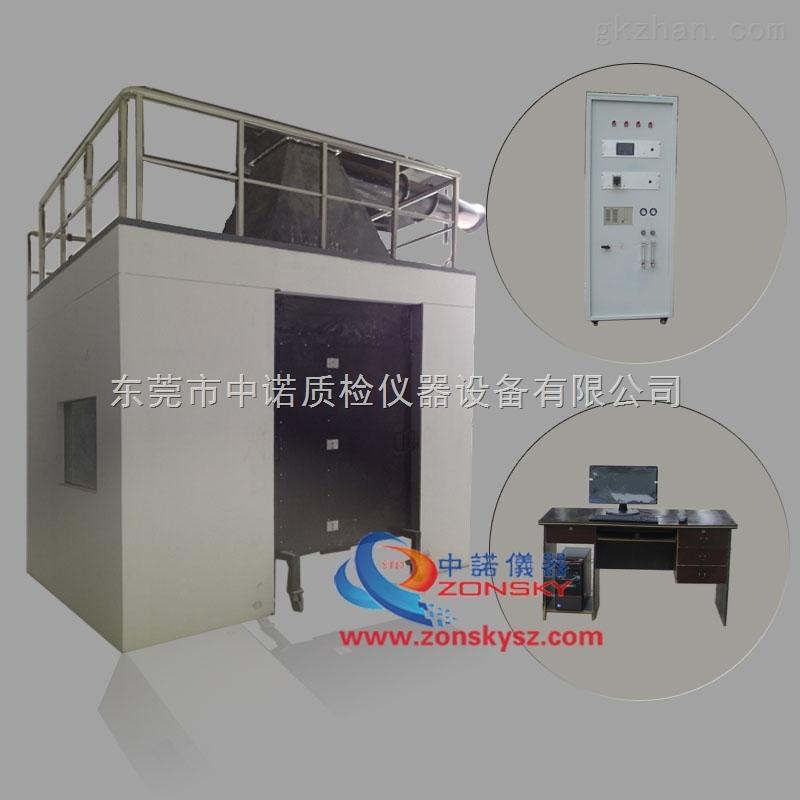 建材制品单体燃烧炉试验装置