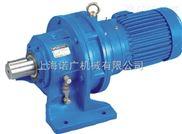 提供质量*小型高效WBE1510-LD微型摆线针轮减速机,上海诺广