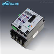 分体式三相自动重合闸 保护器 智能用电 100A
