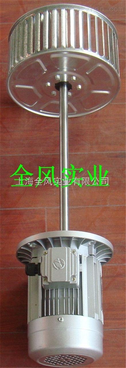 0.18KW耐高温长轴电机价格-180W加长轴马达型号