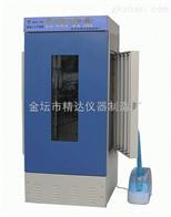 QHX-150智能人工气候培养箱\人工气候箱