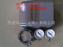 品质恩建QZD-2001电气转换器