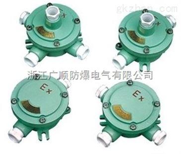 产品库 工业安全 (老分类) 工业电器 接线端子 bah 广顺防爆接线盒bah