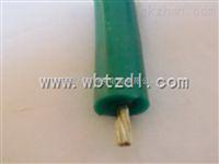 JBYH电缆哪里有高压电机引接线价格