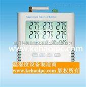 GMP认证的温湿度监测系统