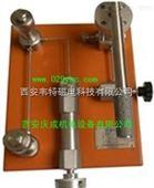 管道式电磁流量计\BXY-250精密血压计\ZPE-2101伺服放大器ZPE-3102