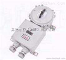 供应BAZ51-DIP防尘防爆镇流器