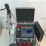 CCHG1000防爆型台式式粉尘浓度报警仪