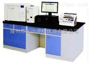 印染助剂气相色谱分析仪