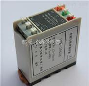 低价优质相序继电器-断相继电器TVR-2000B