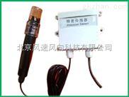 土壤PH值传感器