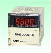 H4D-C时间计数器 台湾士研