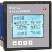 厂家直销 湖北波宏 电容器电流谐波保护器
