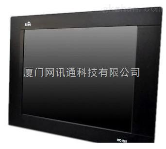 研祥工业一体化整机工作站,15LCD 液晶屏平板电脑