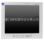 研祥工控机PDS-1703|铝合金触摸式17高亮度LCD液晶显示屏