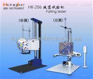 HK-昆山哪家生产的纸箱跌落试验机比较好!首选恒科仪器厂家直销
