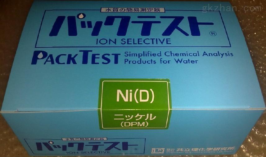 水中镍离子含量检测包