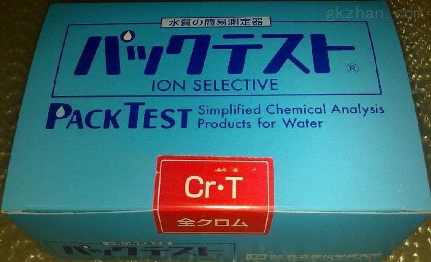 污水中铬离子含量快速检测