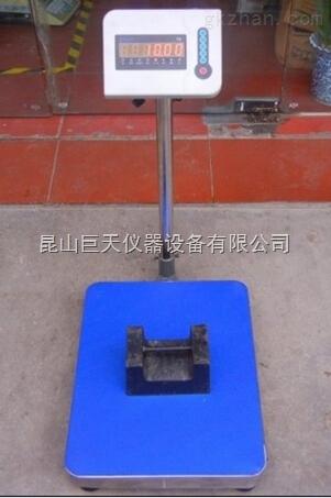 TCS系列100公斤电子称