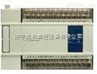 XC3-24R-E 信捷 PLC