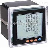 ACRE系列96型液晶多功能电力仪表