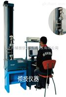 QJ210A复合膜剥离试验机