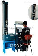 QJ210A编织带拉力测试仪、编织带拉力检测仪、编织带拉伸强度测试仪