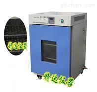 隔水式恒温培养箱价格