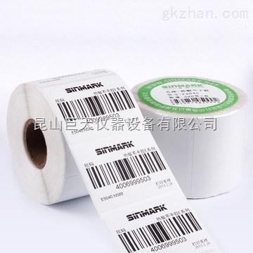 地磅秤打印纸电子地磅秤标签打印纸报价