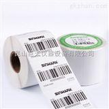 地磅秤专用打印纸电子地磅秤专用标签打印纸报价