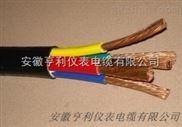 IA-JVP3VRP3-计算机电缆单价IA-JVP3VRP3多少钱一米/临江市