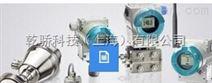 西门子分析仪,西门子压力变送器