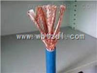 DJYVP电缆价格电子计算机电缆*