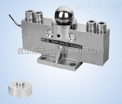 南京QS-30t地磅称重传感器/QS-30t地磅桥式传感器报价
