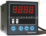 CH6万能温控仪表