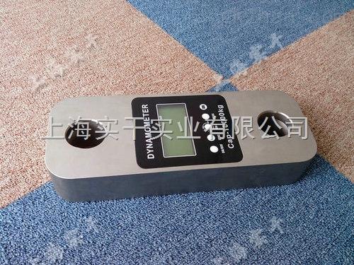 无线拉力计带遥控器
