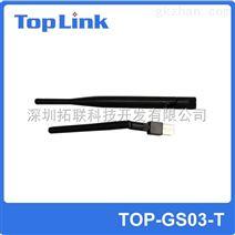 USB接口,外置天线150Mbps无线网卡,天线增益2dBi