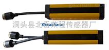 供应质优荣程品牌安全光栅传感器、质量保证、价格合理!