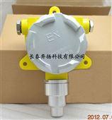 包头氨气检测器,氨气变送器,氨气探测器