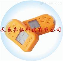 手持式氨气气体报警仪HFPCY-NH3