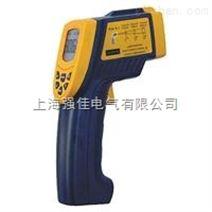 ET940手持式红外测温仪