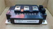 igbt模块CM300E3U-24E-三菱IGBT模块CM300E3U-24E