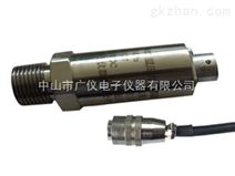 PTG500液体压力传感器,输出电压/电流信号