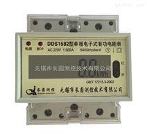 DTSD1352-F导轨式电能表-无锡市长圆测控技术有限公司ABU系列产品