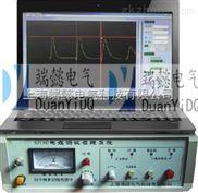 SDY845電纜故障測試儀