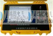 SDY845B二次脈沖電纜故障測試儀