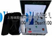 sdy843电缆识别仪